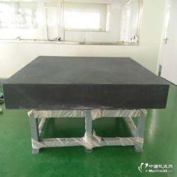 供应高精度花岗石工作台大理石平台00级检验测量划线平板