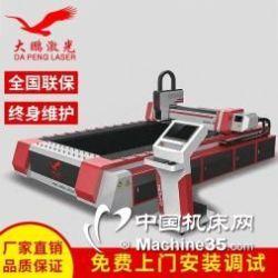 全新2000W激光切割机剪板机冲压机折弯机激光打标机