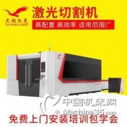 全新2000W激光切割机剪板机冲压机折弯机价格