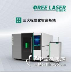 全防护交换平台光纤激光切割机OR-PH