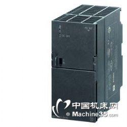 電源模塊6ES7 307-1EA01-0AA0