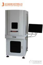 智能锁金属壳紫外激光打标机