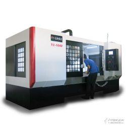 供應 昌新 TC-1640 CNC鉆攻中心 數控機床