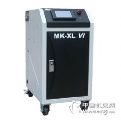 AMM-MK-XL VI
