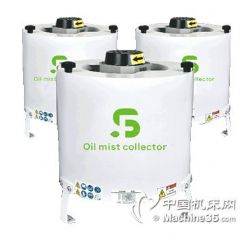 油雾收集器