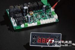 基站空调、热交换器专业控制器