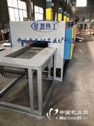 150kw网带回火炉 支持定制 厂家直销价格
