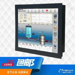 17寸嵌入式触摸液晶显示器工业电脑显示屏