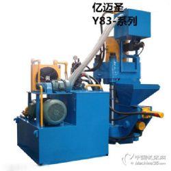 Y83-系列废金属压块机