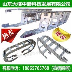 金屬拖鏈、鋼制拖鏈、JR-2金屬軟管