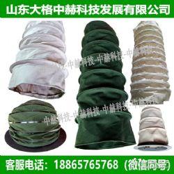 散裝水泥布袋、工業除塵布袋、帆布伸縮布袋