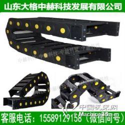 供应尼龙拖链,工程拖链,塑料拖链,桥式工程拖链,电缆拖链