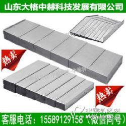 供應鋼板防護罩