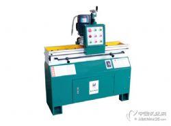 自動磨刀機MF-700