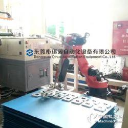 仓库自动化分拣机器人 多关节机器人捡料机械手