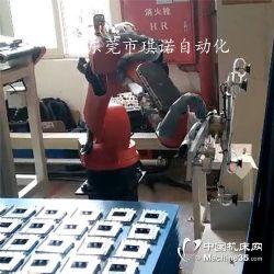 冲床自动化捡料机器人  自动化分料机械手臂