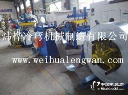 wh-03配电箱自动成型设备