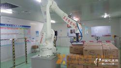 供应工业机器人,码垛机器人,码垛机,搬运机械手