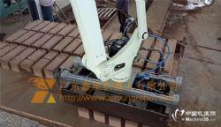 供应福建水泥砖搬运机器人,福建耐火砖搬运机器人