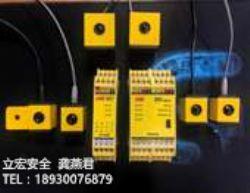 上海立宏安全方块sc系列