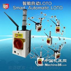 上海立宏安全傳感器SC06M-5M
