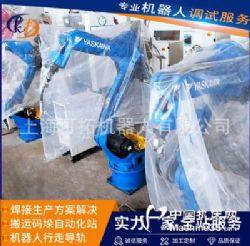 二手安川焊接机器人MA1400