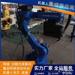 二手安川焊接機器人HP20焊接機械臂機械手