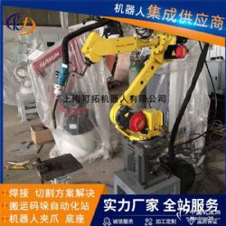 貨架焊接機器人橫梁架焊接機械手二手發那科焊接機器人