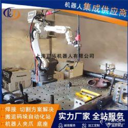 二手松下焊接机器人TA1400桌椅架焊接机器人