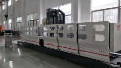 型材加工中心/龍門加工中心/攪拌摩擦焊/機器人自動化/