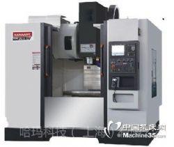 供应HMC高速立式加工中心