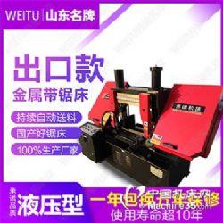 伟途机床生产厂家G系列 4235卧式金属带锯床