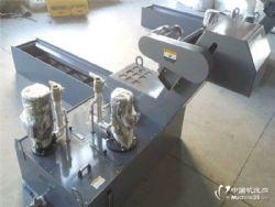 数控机床排屑机�刮板式排屑机