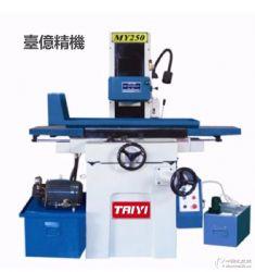 臺億MY-250臥軸矩臺液壓平面磨床/臺億液壓自動磨床
