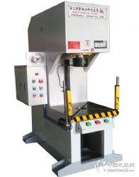 YQ41单柱液压机 单臂液压机