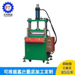 FTO-105-15T四柱三板油压机 15T四柱三板纸张