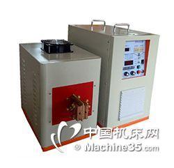 豪宇超高频HYCG-40淬火设备