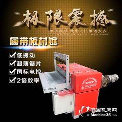 全国销售MGJB600板材锯多片锯
