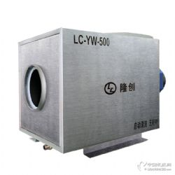 油雾收集器油雾净化器 自动清洗,无维护,无耗材,