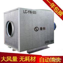 深圳市CNC油霧凈化器油煙凈化器LC-YW-500