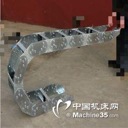 移動小車坦克鏈鋼鋁拖鏈