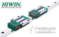 供应台湾HIWIN滑块导轨滑轨EGH25CC