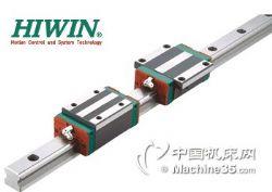 供应台湾HIWIN滑块导轨滑轨EGH30CC