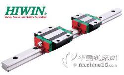 供应HIWIN滑块导轨HGW20CC