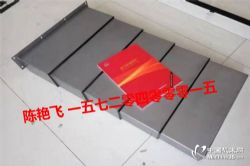 晉中友嘉VMP-50A加工中心導軌防塵罩廠家報價