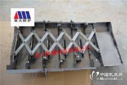 天津臺群T-500C鉆銑攻中心鋼板防護罩選擇標準