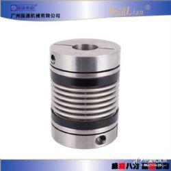 振通傳動ZTXG波紋管聯軸器 可定制