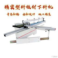 精密木工推臺鋸 推臺式塑料板裁板鋸 PP板切割機