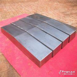 供應千華龍門銑床 TVK2018鈑金伸縮導鋼板防護罩