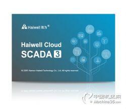 Haiwell海为云组态软件 Cloud SCADA